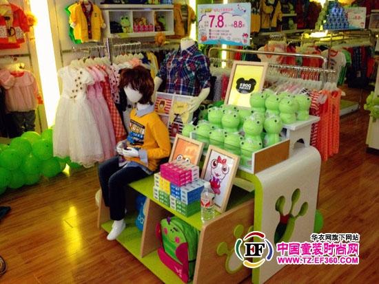 全新一站式儿童购物中心 青蛙皇子童装四川宜宾店隆重开业  生活