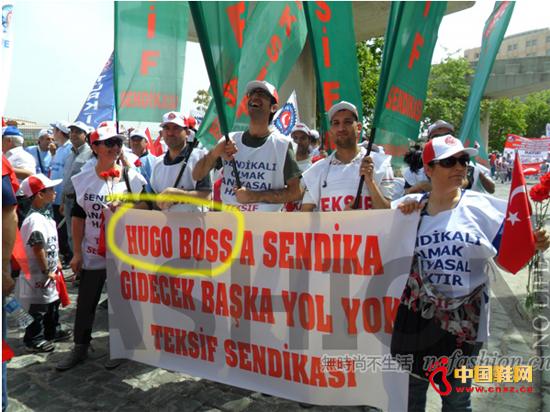 奢侈品牌Hugo Boss被指控在土耳其设血汗工厂 生活